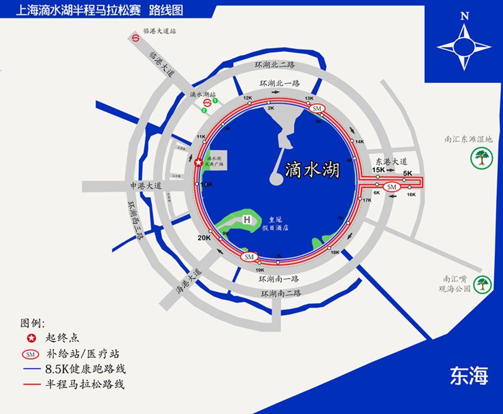 比赛线路图-上海滴水湖马拉松官方网站